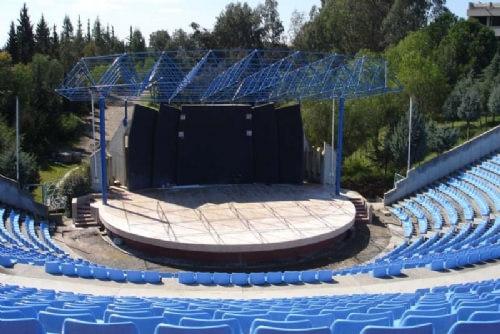 Çukurova Üniversitesi Açıkhava Tiyatrosu/Adana
