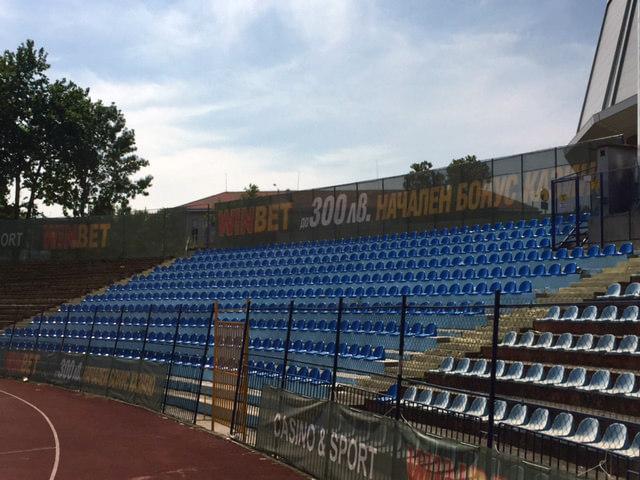 Dunav Stadium / Bulgaria